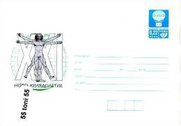 2001 New Millennium Leonardo  Da Vinci - P.Stationery  BULGARIA / BULGARIE - Künste