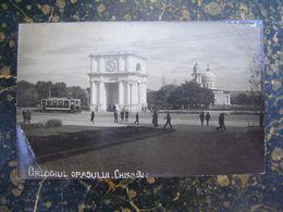 Chișinău-Romania-Russia-Tram-Tramway-cca 1930  (4188) - Moldavia