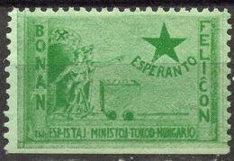 ESPERANTO - Coal Mine Miner Worker - HUNGARY TOKOD - LABEL CINDERELLA VIGNETTE - MNH - Esperanto