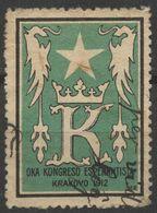 1912 POLAND ESPERANTO Congress Krakovo Krakow - LABEL CINDERELLA VIGNETTE - Used - Esperanto