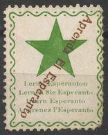 ESPERANTO Star - Propaganda - LABEL CINDERELLA VIGNETTE - Used - Esperanto