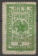Czechoslovakia - ESPERANTO Flag Propaganda - LABEL CINDERELLA VIGNETTE - Used - Globe Earth Map - Esperanto