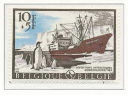 [150456]SUP//**/Mnh-[1394] Belgique 1966, Pôle Sud, Expéditions Antartiques, Le Magga Dan, Bâteau De L'expédition, SNC - Expéditions Antarctiques