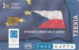Greece, X1781, European Union, Czech, Flag, 2 Scans.       Black In Chip - Griechenland