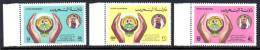 Bahrain 0344/46 Main , Oeuvres Sociales - Bahreïn (1965-...)
