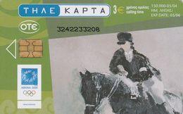 Greece, X1789, Chatzakis - Equestrian, Horse, Riding, 2 Scans. - Griechenland