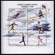 Uganda 1997 / Olympic Games Nagano 1998 / Ski Jumping, Giant Slalom Skiing, Cross Country Skiing, Ice Hockey, Skating - Winter 1998: Nagano