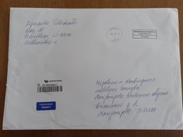 Lithuania Litauen Cover Sent From Pilviskiai To Marijampole 2020 - Lithuania