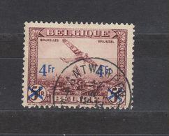 COB PA7 Oblitéré - Airmail