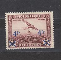 COB PA7 * Neuf Avec Charnière - Airmail