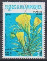 KAMPUCHEA - Timbre N°482 Oblitéré - Kampuchea