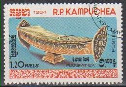 KAMPUCHEA - Timbre N°502 Oblitéré - Kampuchea