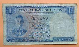 Billet Central Bank Of Ceylon One Rupee - Autres