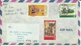 JAMAICA 1971 COVER TO UK - Jamaica (1962-...)