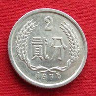 China 2 Fen 1975 Y# 2 Chine - Chine