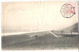 Japan - Oiso - 1909 - Oiso Sea-shore - The Strong Wind Koyorogi Oiso - Tokio