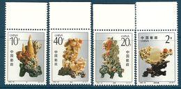 China - 1992 Minerals, Stone Carvings MNH** - Lot. 4963 - Minerali