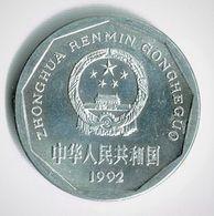 CHINE / 1 ? / 1992 / ALU / F.D.C. - Chine