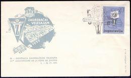 JUGOSLAVIA - HRVATSKA - FAIR  MESSE  ZAGREB - 1959 - FDC