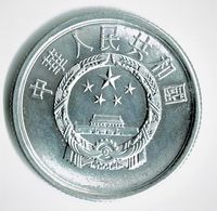CHINE / 5 ? / 1989 / ALU / F.D.C. - Chine