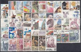ESPAÑA 1983 Nº 2685/2731 AÑO COMPLETO USADO 47 SELLOS - Full Years