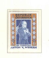 Austria PO 1995 Compositori Webern E Van Beethoven  Scott 1691+1692+See Scan On Scott.Album 1965/2003; - 1945-.... 2ª República