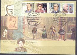 2006. Moldova, Famous Persons, FDC,  Miint/** - Moldavia