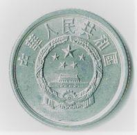 CHINE / 1 ? / 1986 / ALU / F.D.C. - Chine