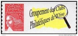 France Marianne Du 14 Juillet N° 3729 A ** Luquet TVP (Grand Format) - Logo Personnalisé Privé - 1997-04 Marianne Of July 14th