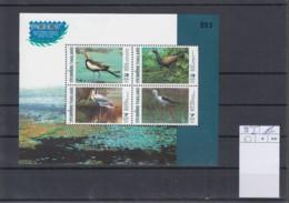 Thailand Michel Cat.No. Mnh/** Sheet 95 I Birds - Thailand