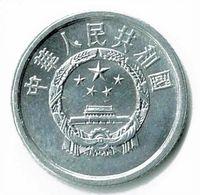 CHINE / 1 ? / 1977 / ALU / F.D.C. - Chine
