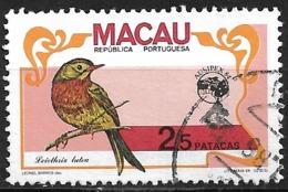 Macao Macau – 1984 Birds 2.5 Patacas Used Stamp - Macao