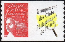 France Marianne Du 14 Juillet N° 3729 Aa ** LUQUET TVP, Petit Format - Logo Personnalisé Autoadhésif - 1997-04 Marianne Of July 14th