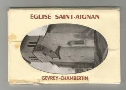 21 - GEVREY CHAMBERTIN - Eglise SAINT-AIGNAN - 10 Cartes / Photos - Gevrey Chambertin