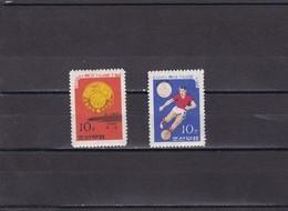 Corea Del Norte Nº 584 Al 585 Con Charnela - Corea Del Norte