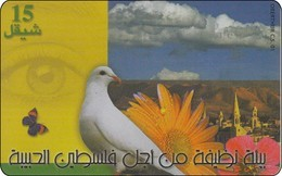 Palestina Phonecard Taube Bird Vogel - Palestine