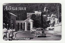 ABKHAZIA Gagra - (2009) Issued - 2000 Pcs. - Russie