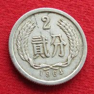 China 2 Fen 1964 Y# 2 Chine - Chine