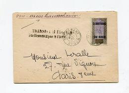 !!! NIGER, LETTRE DE TILABERY DE 1936 POUR PARIS, TRANSPORTEE EXCEPTIONNELLEMENT PAR AVION (TRANSSAHARIEN) - Niger (1921-1944)