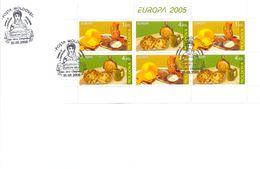 2005. Moldova, Europa 2005, FDC With Booklet-pane, Mint/** - Moldavia