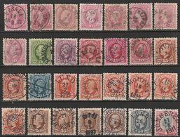 Suède N° 28 à 49, 28 Oblitérations Différentes Et Lisibles - 1885-1911 Oscar II