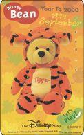 Japan NTT Free Card Disney Winnie The Pooh 110-209562 Zodiac - Disney
