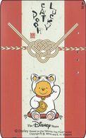 Japan NTT Free Card Disney Winnie The Pooh 110-210889 - Disney