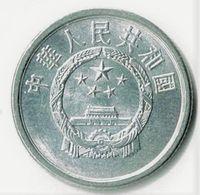 CHINE / 1 ? / 1987 / ALU / F.D.C. - Chine