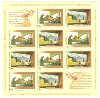 2013 - Joint Issue Russia-Liechtenstein - Mi 1961-62MNH ** - Joint Issues