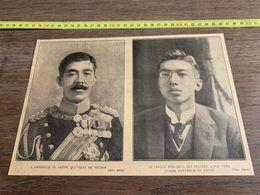 ANNEES 20/30 EMPEREUR DU JAPON  PRINCE HIRO HITO - Alte Papiere