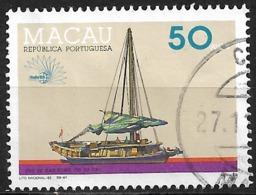 Macau Macao – 1985 Cargo Boats 50 Avos Used Stamp - Macao