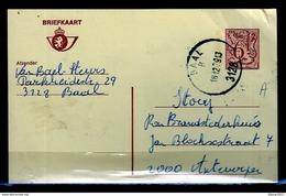 Briefkaart Van Baal Naar Antwerpen - Belgium