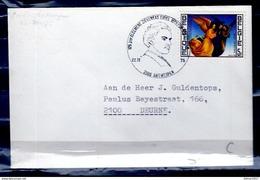 Brief Naar 125Jaar Algemene Ziekenkas Emiel Moyson Antwerpen Naar Deurne - Belgium