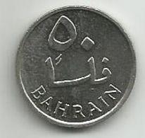 Bahrein Bahrain 50 Fils 1965. - Bahrain